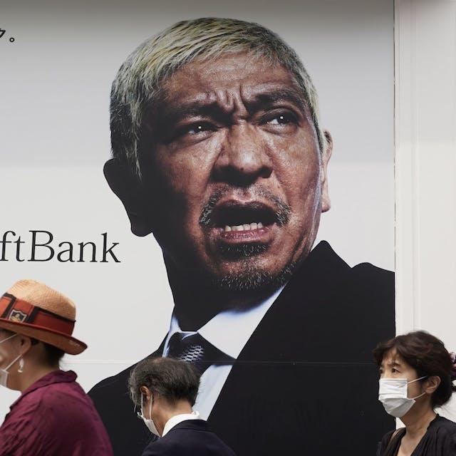 SoftBank hard onderuit na agressieve optiehandel