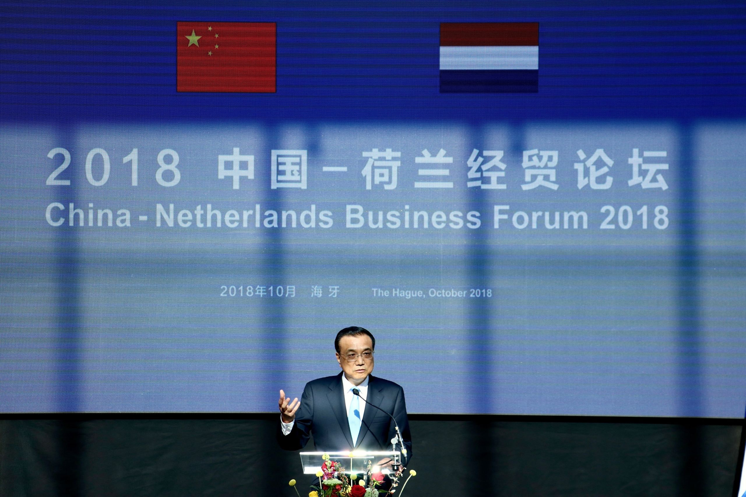 THE HAGUE, NETHERLANDS - OCTOBER 16: Premier of the People's Republic of China Li Keqiang delivers a speech during the Netherlands and China CEO Business Forum in The Hague, Netherlands on October 16, 2018.  Abdullah Asiran / Anadolu Agency
