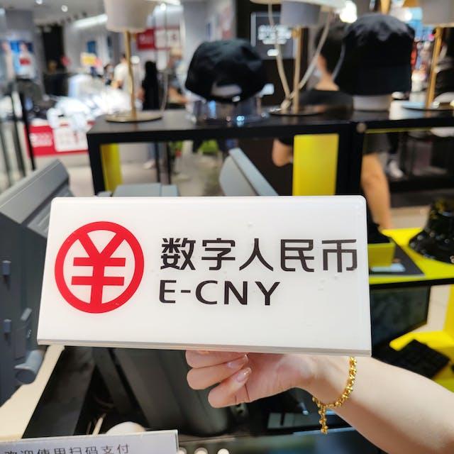 17:23 Chinese overheid werkt hard aan eigen 'bitcoin' - Het Financieele Dagblad