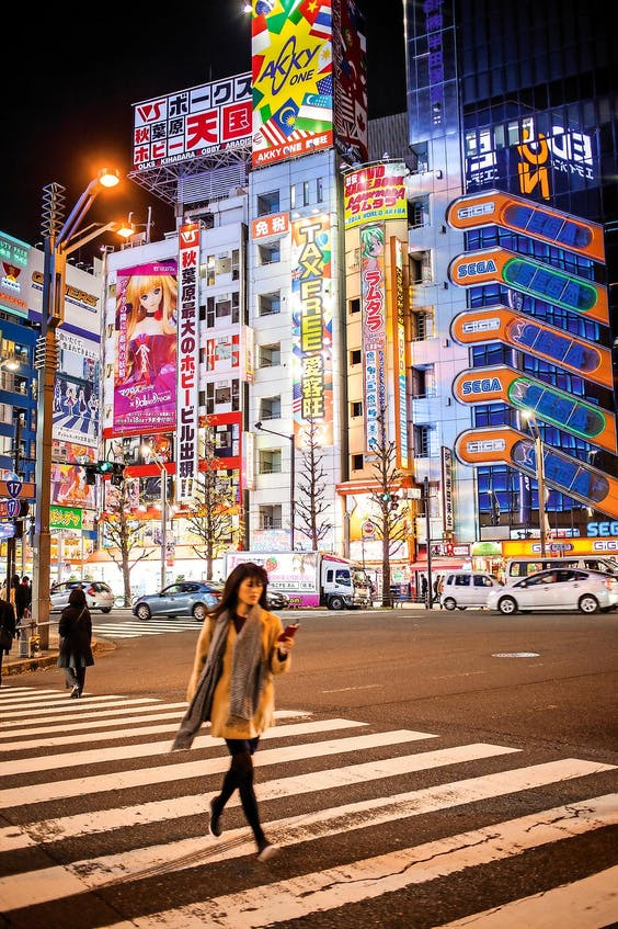 Op zoek naar bijzondere gadgets in de wijk Akihabara in Tokio.