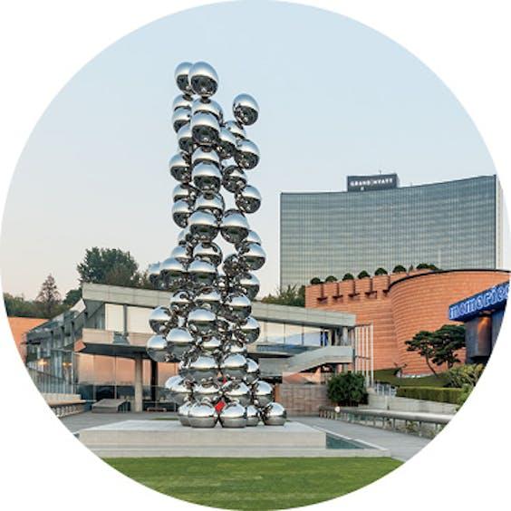 Het Leeum Museum in Seoel.